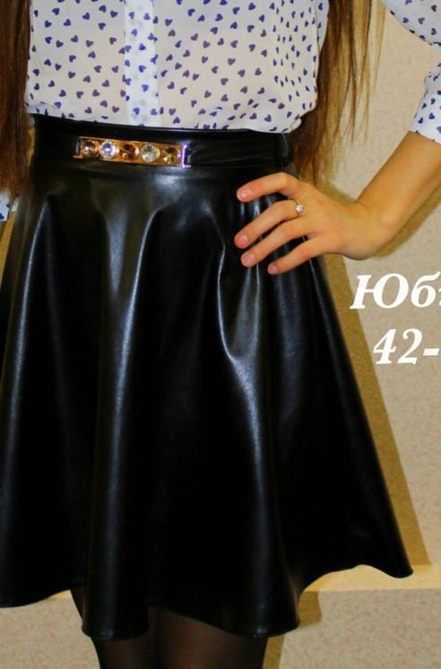 Картинка юбка солнышком
