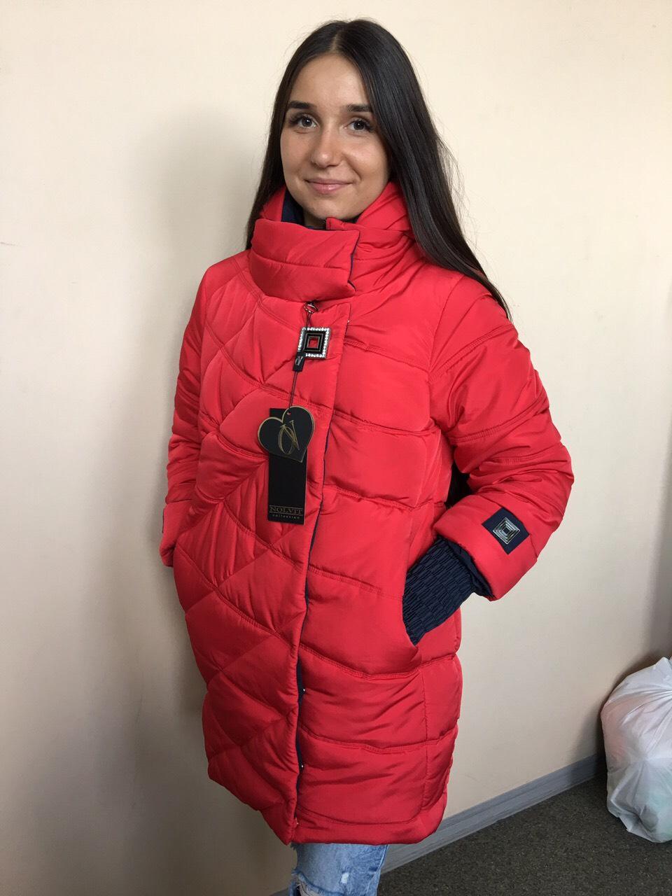 Магазин Женской Одежды Куртки